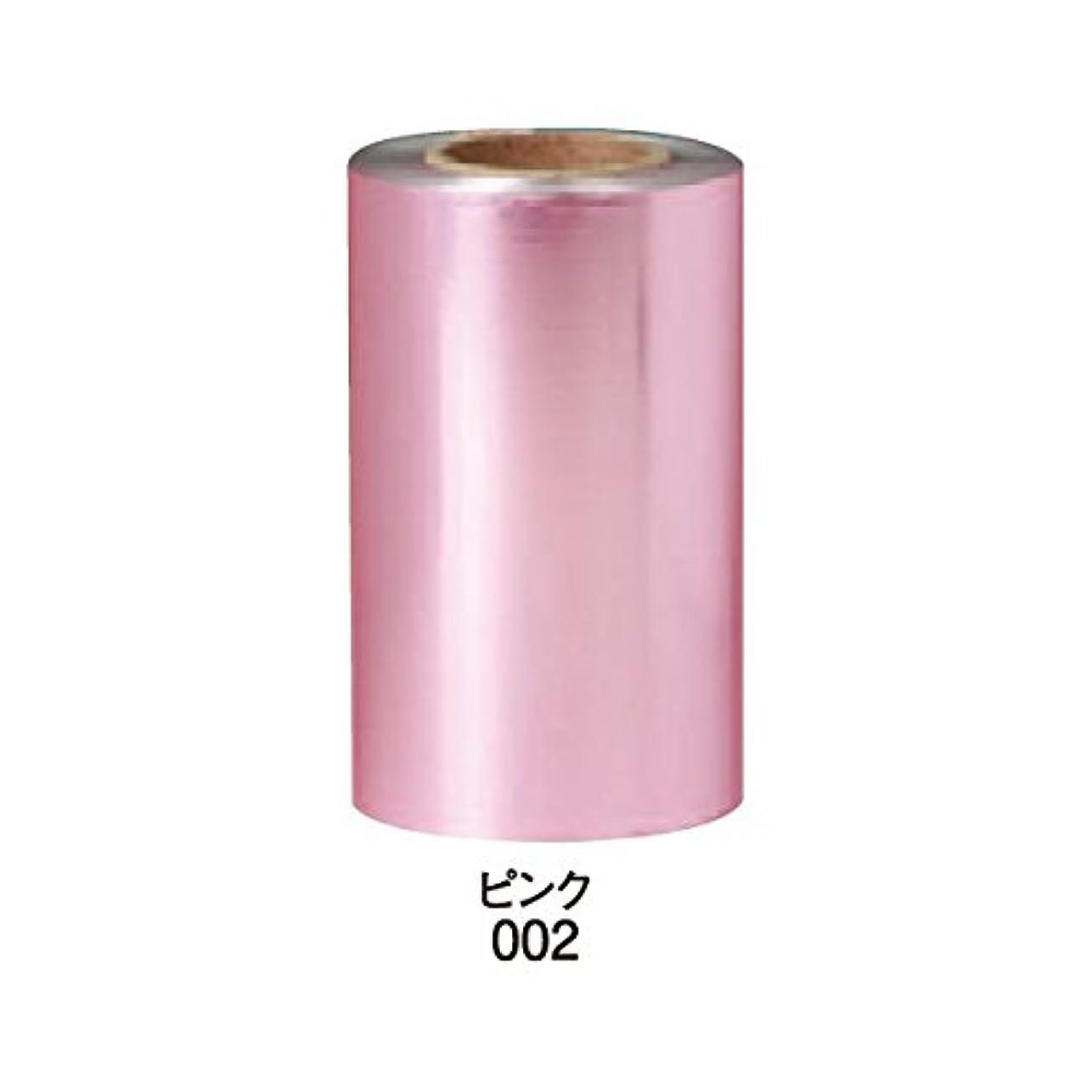 強盗アラブ乱暴な(ロータス)LOTUS カラーホイル 120mm×100m (業務用 (ピンク)