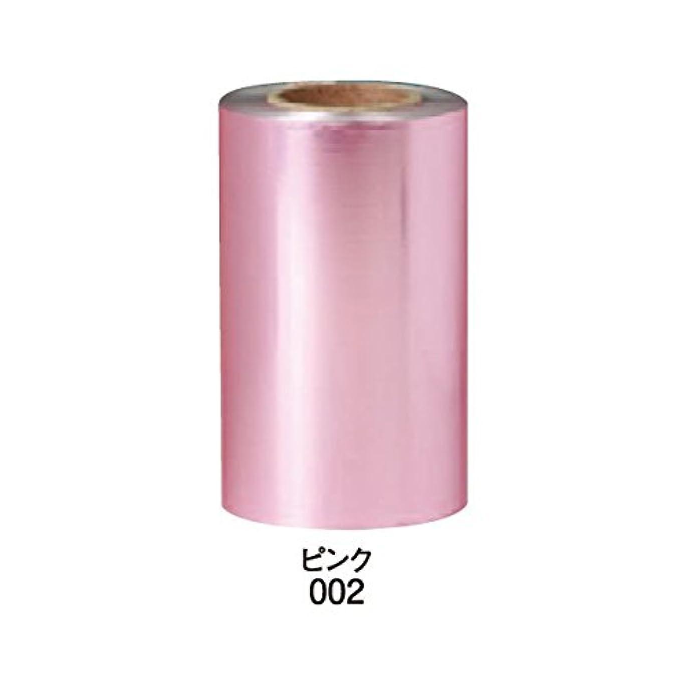 郵便屋さん枯れるである(ロータス)LOTUS カラーホイル 120mm×100m (業務用 (ピンク)