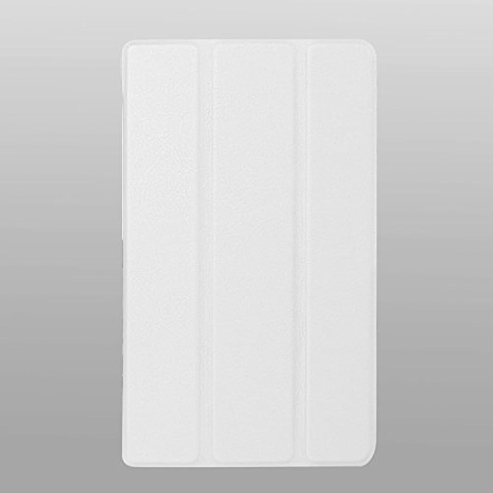 不振値下げライオン【PCATEC】 ASUS ZenPad 7.0 Z370KL / Z370C / Z370CG タブレット専用ケース 三つ折 カバー 薄型 軽量型 スタンド機能 PUレザーケース(ホワイト)