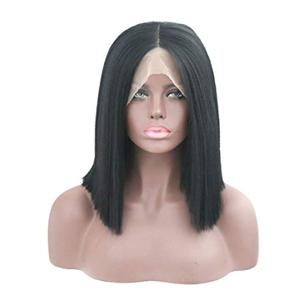 リア王問題ガイダンスKerwinner ボブヘアかつら本物の髪として自然な女性のためのストレート合成ブラックウィッグ