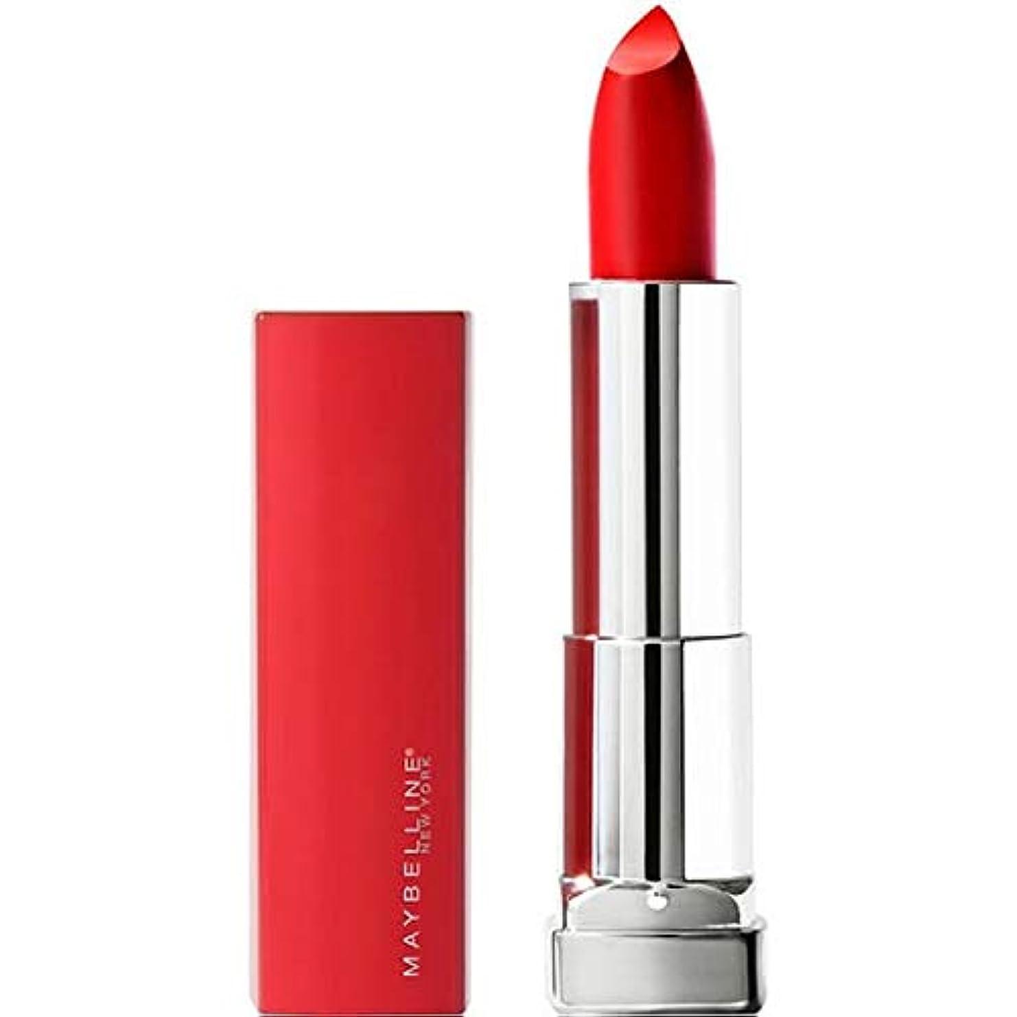 ショップ余裕がある船形[Maybelline ] メイベリンの色はセンセーショナルな私のためにすべての382の赤のために作られました - Maybelline Color Sensational Made For All 382 Red For...