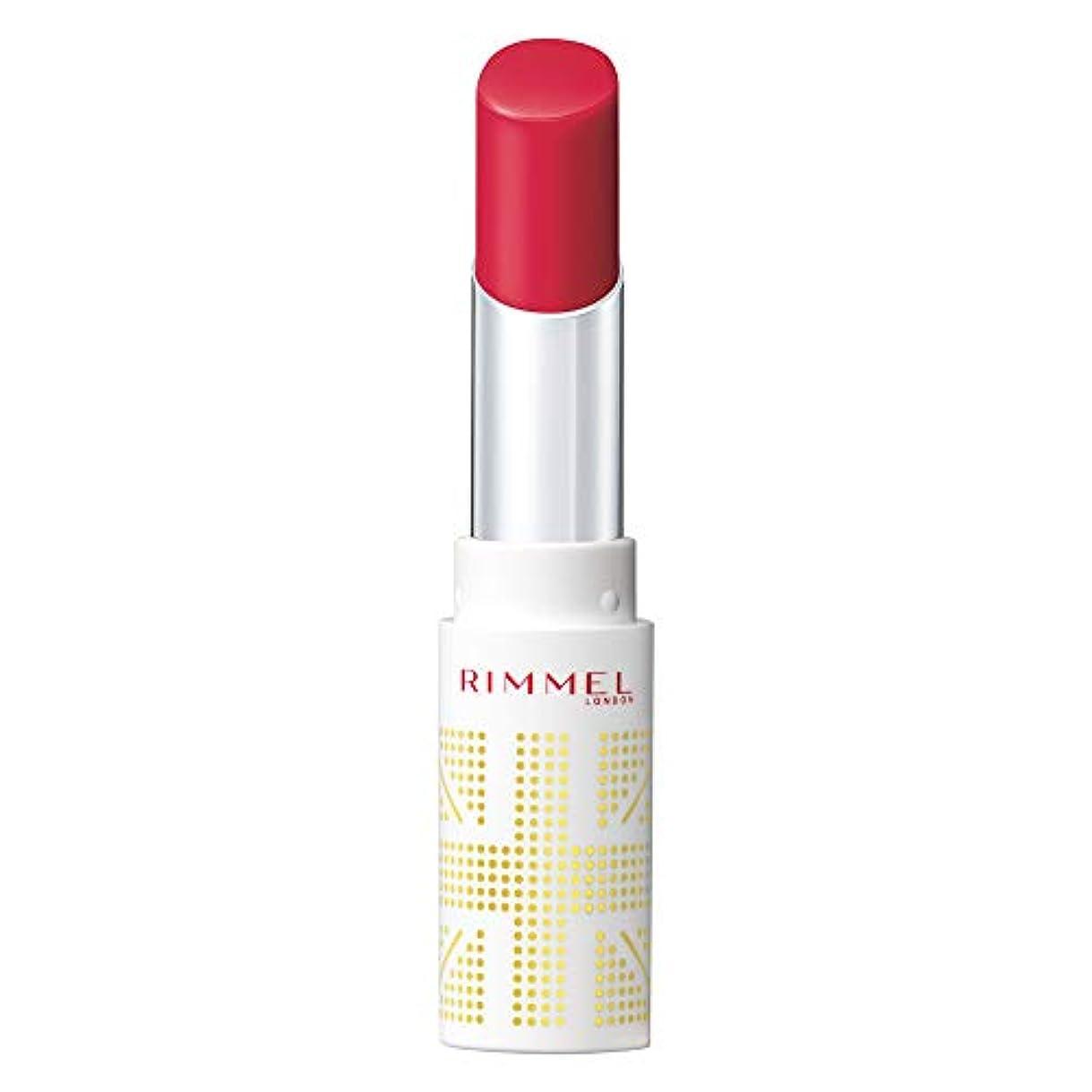 オセアニア抵当打撃Rimmel (リンメル) リンメル ラスティングフィニッシュ オイルティントリップ 001 ベリーピンク 3.8g 口紅