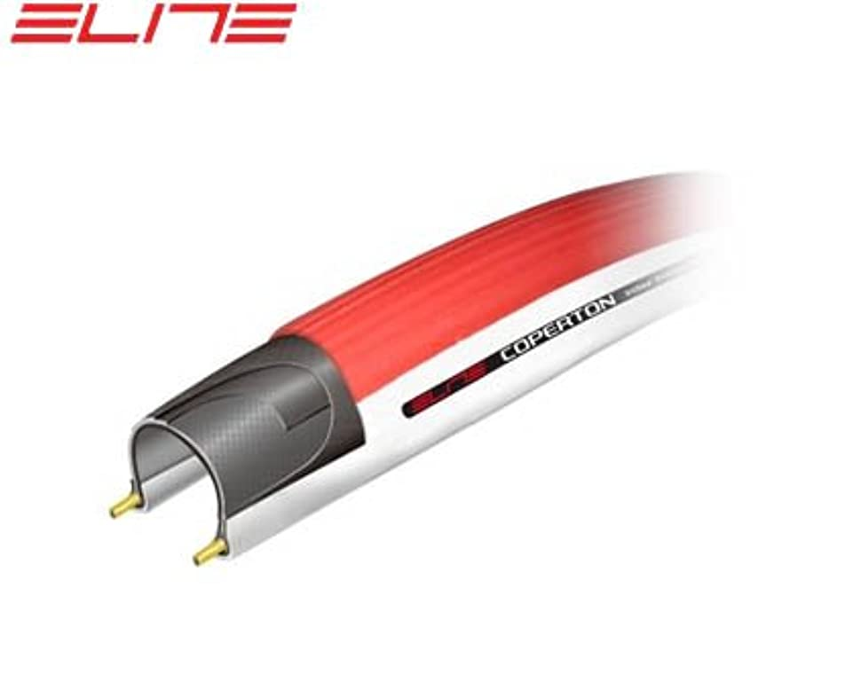 プロフェッショナル浮くロイヤリティELITE (エリート) コペルトーン COPERTON トレーナー専用タイヤローラー専用タイヤ 700x23C 0257840001