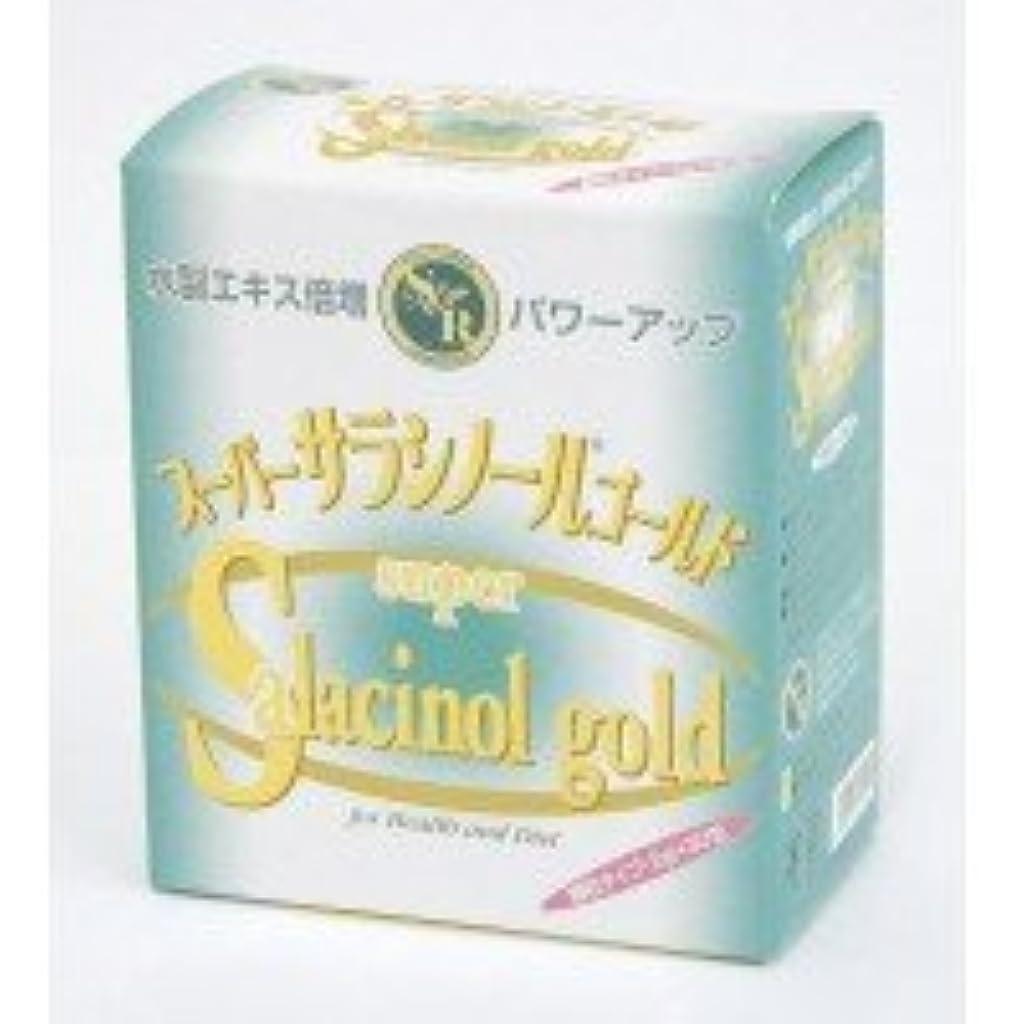 中央全体にマッサージジャパンヘルス スーパーサラシノールゴールド 2g×30包