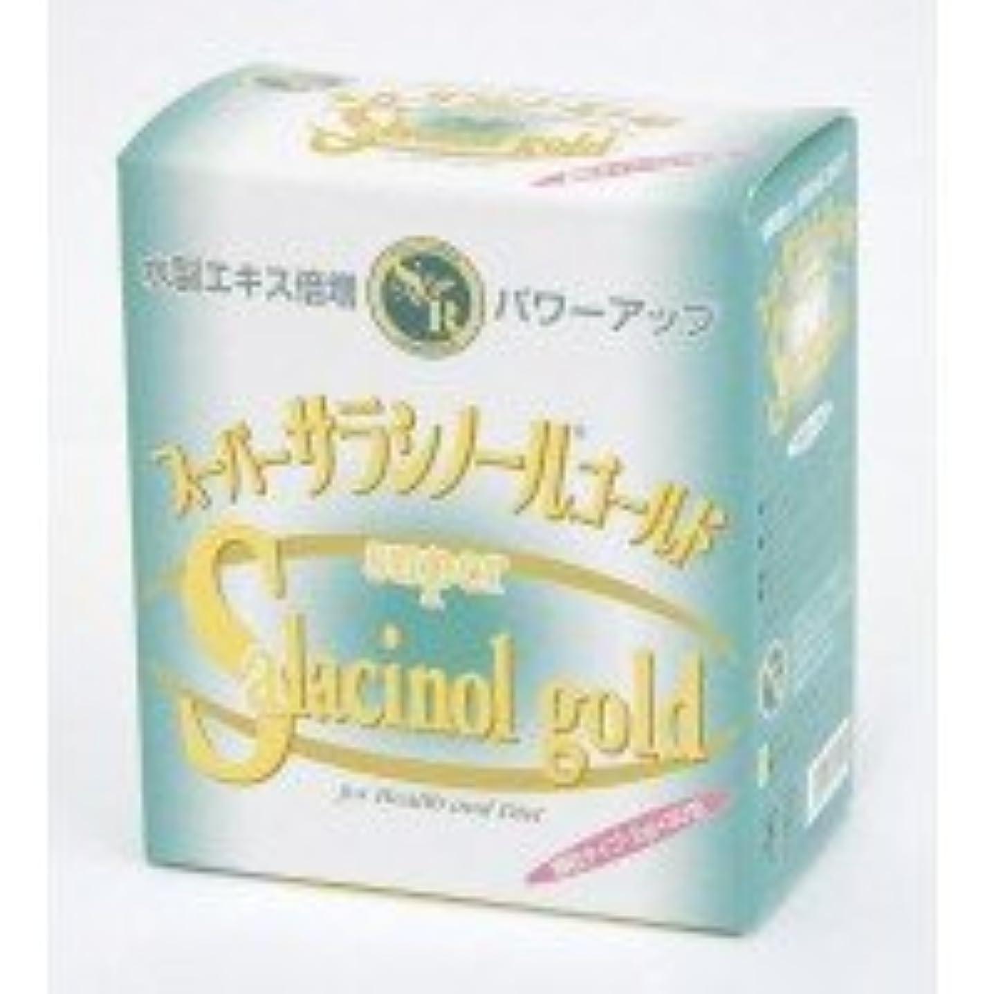 評判自分を引き上げる減衰ジャパンヘルス スーパーサラシノールゴールド 2g×30包