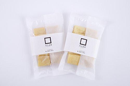 京風湯葉 ゆば /色志湯葉(10個入)2袋 お土産 贈り物
