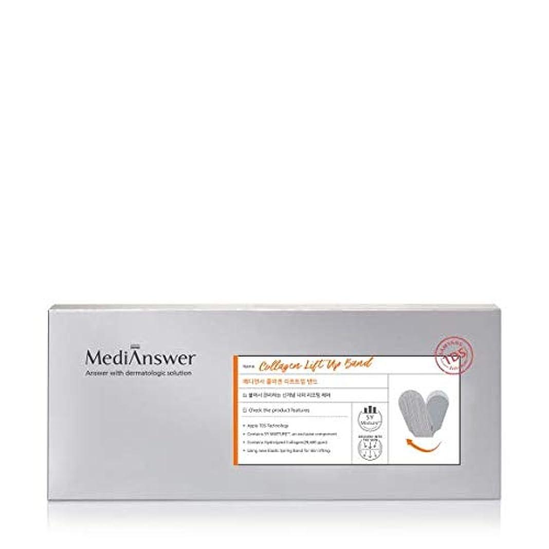 [MEDIANSWER] マディアンドサ·コラーゲン·リフトアップ·バンド 3.8g(1回分)X4つ (フィルムを除く支持体を含む) / MediAnswer COLLAGEN LIFT UP BAND 4EA [並行輸入品]