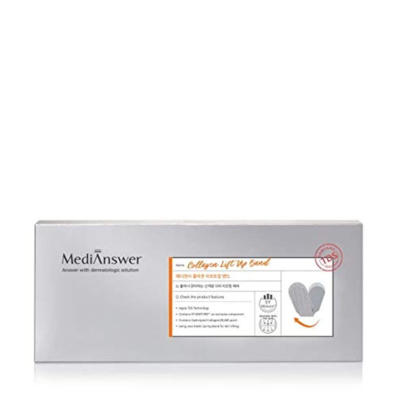疫病クーポン最も早い[MEDIANSWER] マディアンドサ·コラーゲン·リフトアップ·バンド 3.8g(1回分)X4つ (フィルムを除く支持体を含む) / MediAnswer COLLAGEN LIFT UP BAND 4EA [並行輸入品]