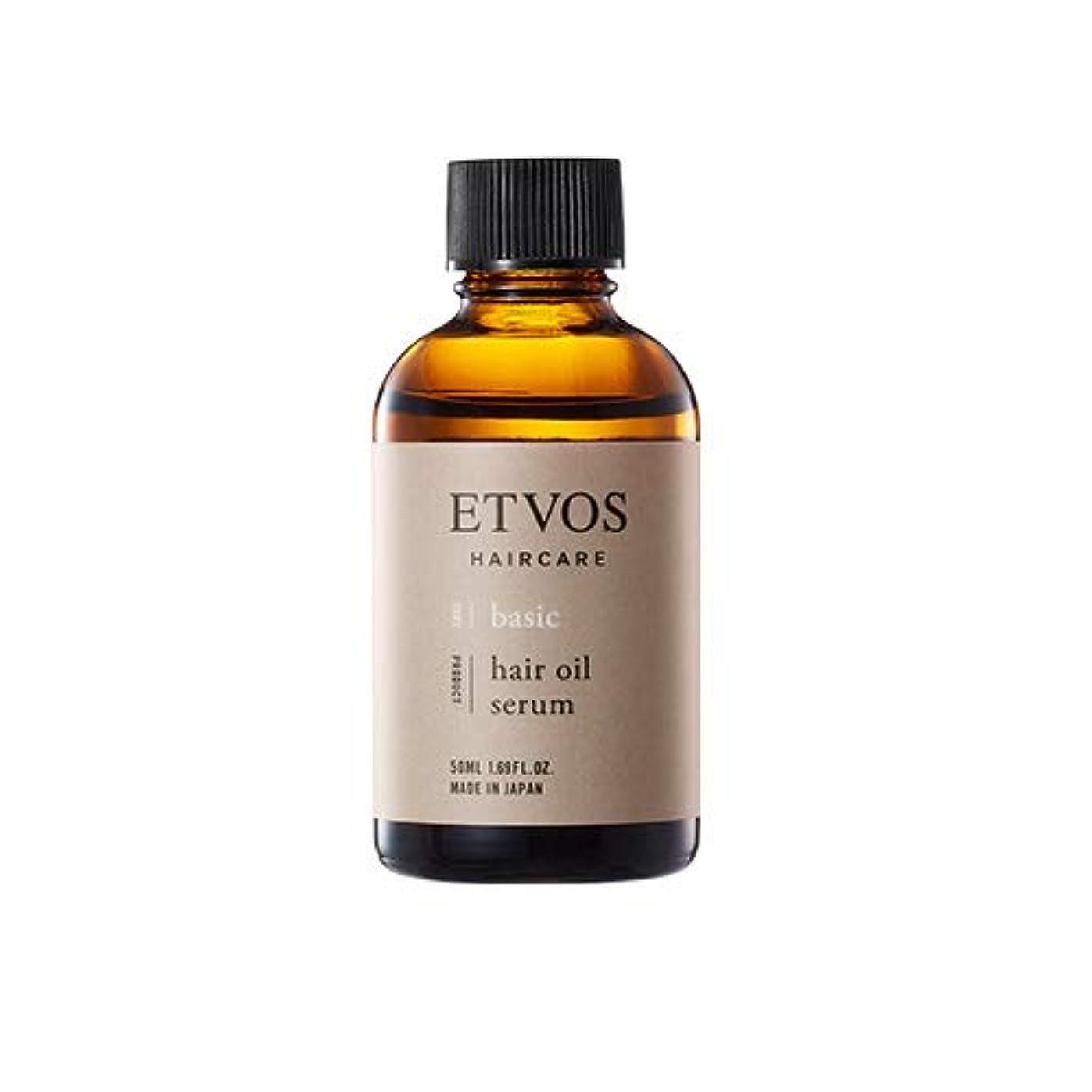 崇拝するホラーマークダウンETVOS(エトヴォス) ヘアオイルセラム 50ml ヘアスタイル 毛髪補修成分 乾燥 熱 ノンシリコン 美容オイル