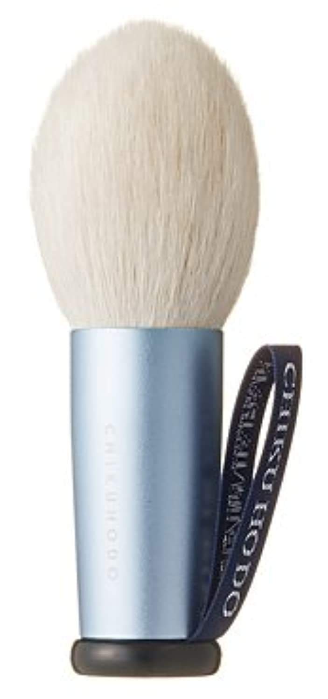 和らげる麺しなやかな竹宝堂 熊野筆 洗顔ブラシ FA-7 (青)