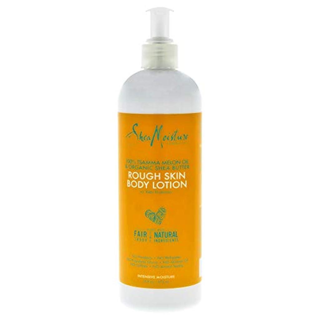 苦影のある費用100% Tsamma Melon Oil & Organic Shea Butter Rough Skin Body Lotion