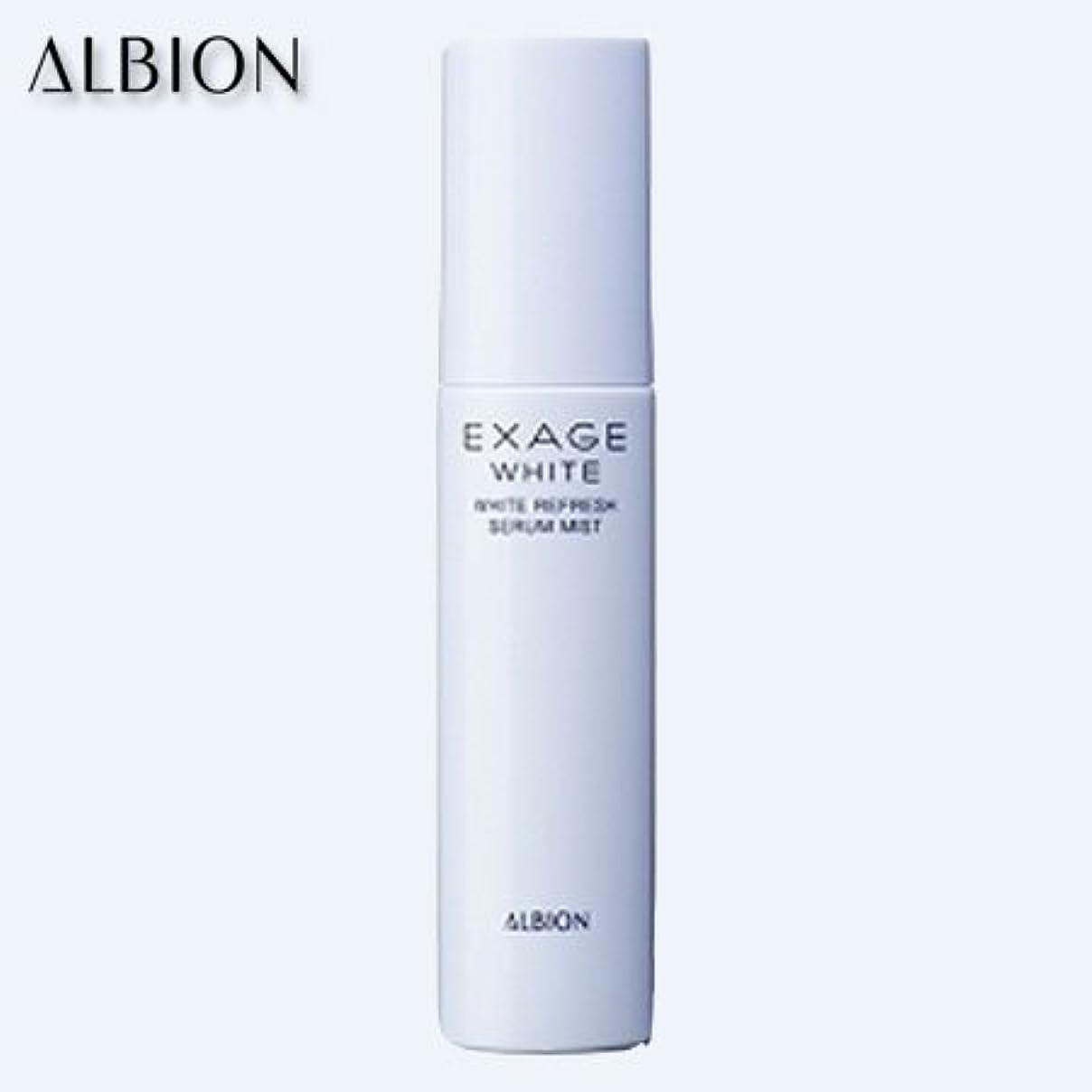 宙返り好色な買うアルビオン エクサージュホワイト ホワイトリフレッシュ セラムミスト 60ml-ALBION-