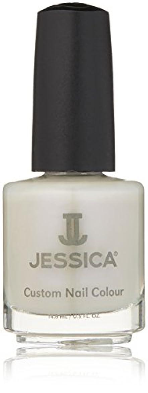 予測説明する順応性JESSICA ジェシカ カスタムネイルカラー CN-936 14.8ml