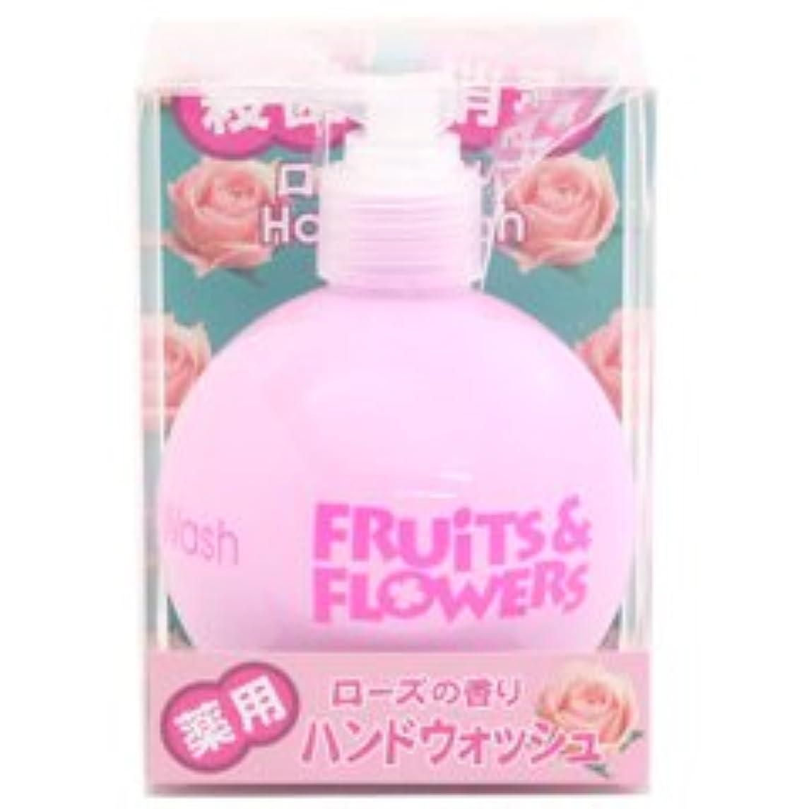 暖炉名目上のジレンマ【フルーツ&フラワー】フルーツ&フラワー ハンドウォッシュ ローズの香り 200ml