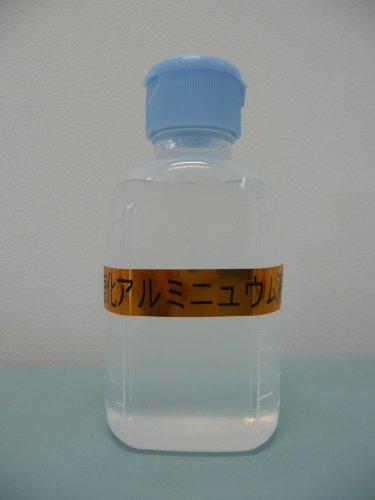 【手汗!脇汗に】【汗を抑える】塩化アルミニウム液 100ml (100ml)