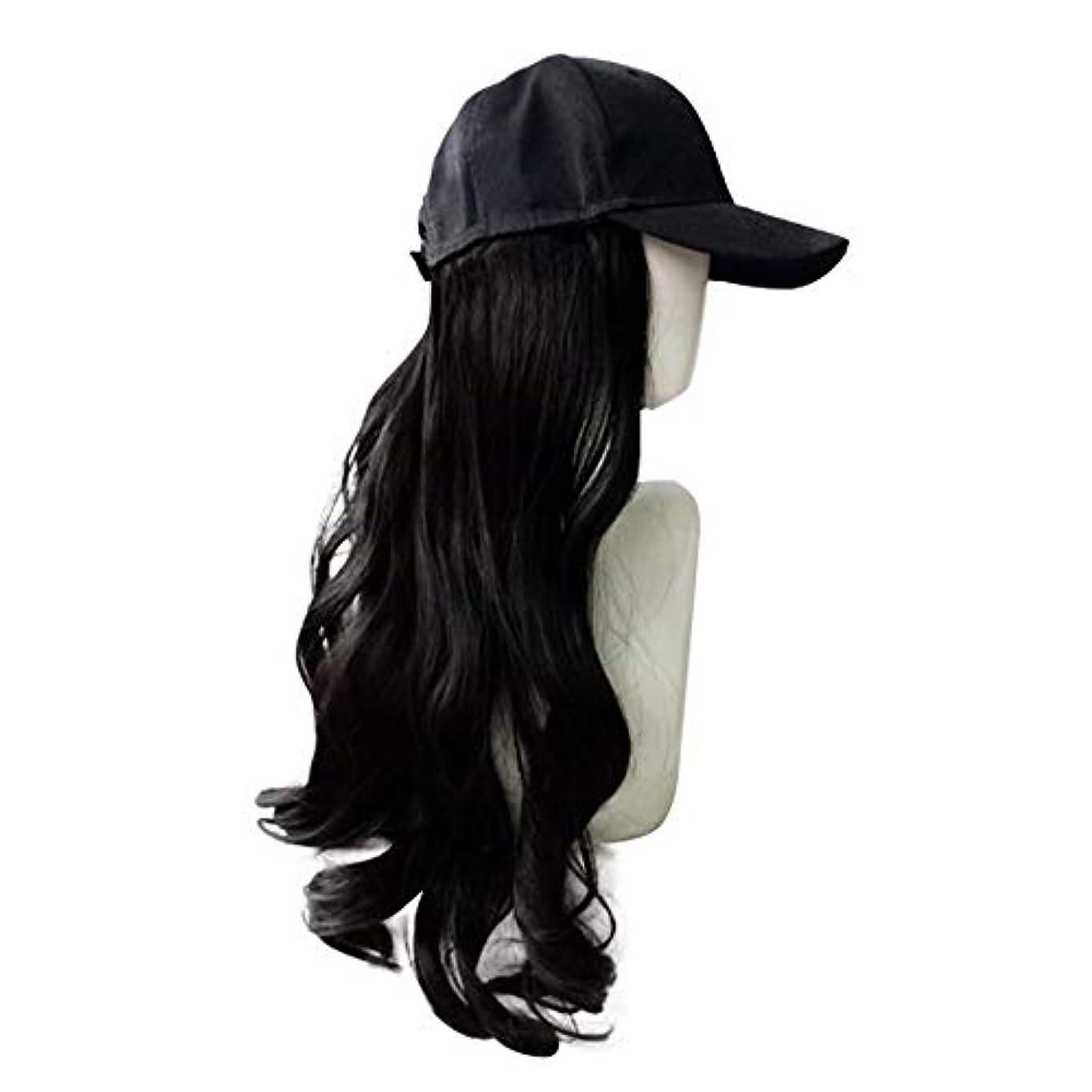 ベックスヒゲ絶縁する長い黒のかつら、帽子かつらシンプルなかつらファッションかつらキャップ自然なかつら女性の耐熱性のための長い波状の合成かつら