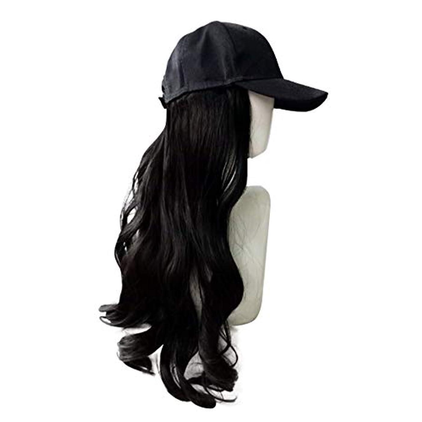 前進観光真剣に長い黒のかつら、帽子かつらシンプルなかつらファッションかつらキャップ自然なかつら女性の耐熱性のための長い波状の合成かつら