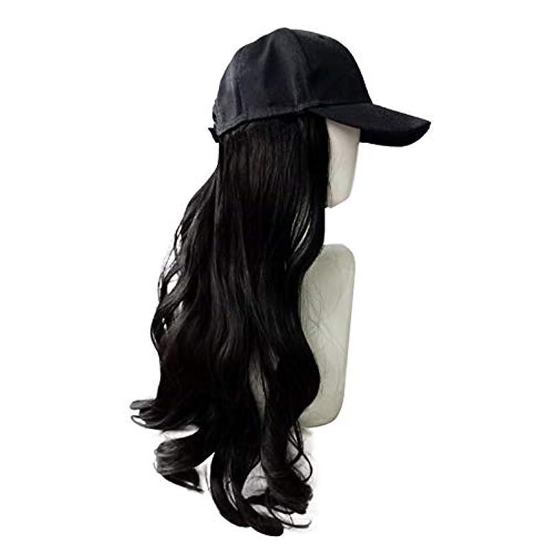 枯渇する繰り返したカスタム長い黒のかつら、帽子かつらシンプルなかつらファッションかつらキャップ自然なかつら女性の耐熱性のための長い波状の合成かつら