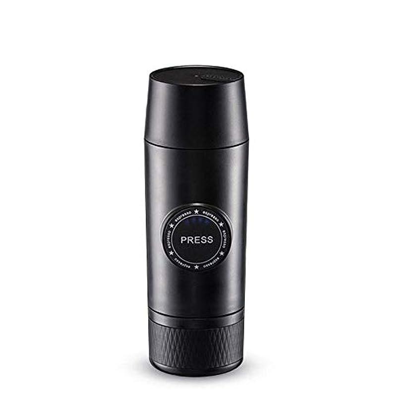 プロフィール祈りテレビ局全自動コーヒーメーカー 1ミニエスプレッソマシーン集中ポータブルカプセルコーヒーマシンでは2を充電耐久性PORTALE ISB 良い余暇をお楽しみください (Color : Black, Size : One size)