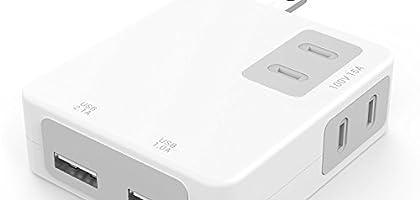 持ち運びに便利!USBポート付きコンセントのおすすめが知りたい -家電・ITランキング-