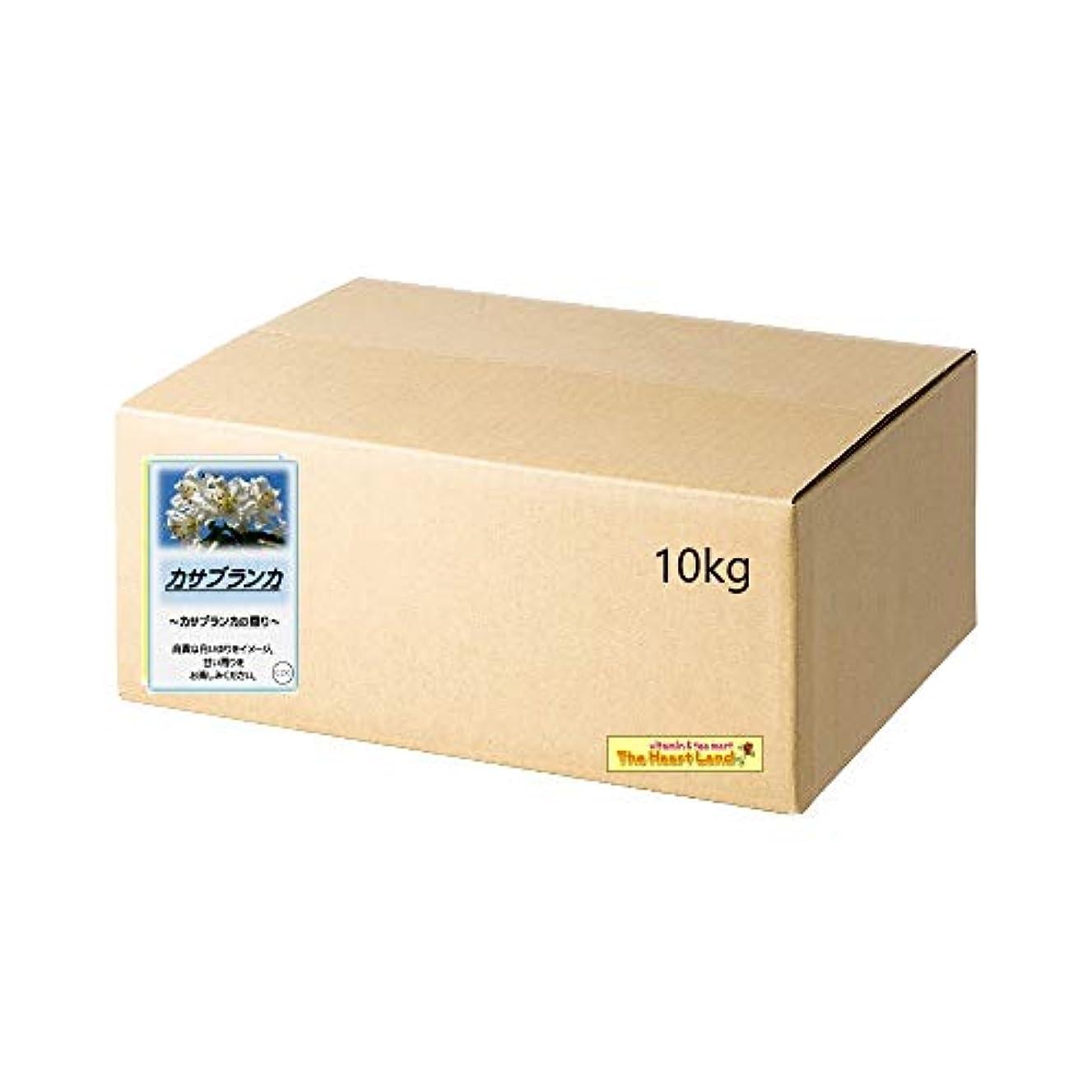 ガラガラ冷ややかな段階アサヒ入浴剤 浴用入浴化粧品 カサブランカ 10kg