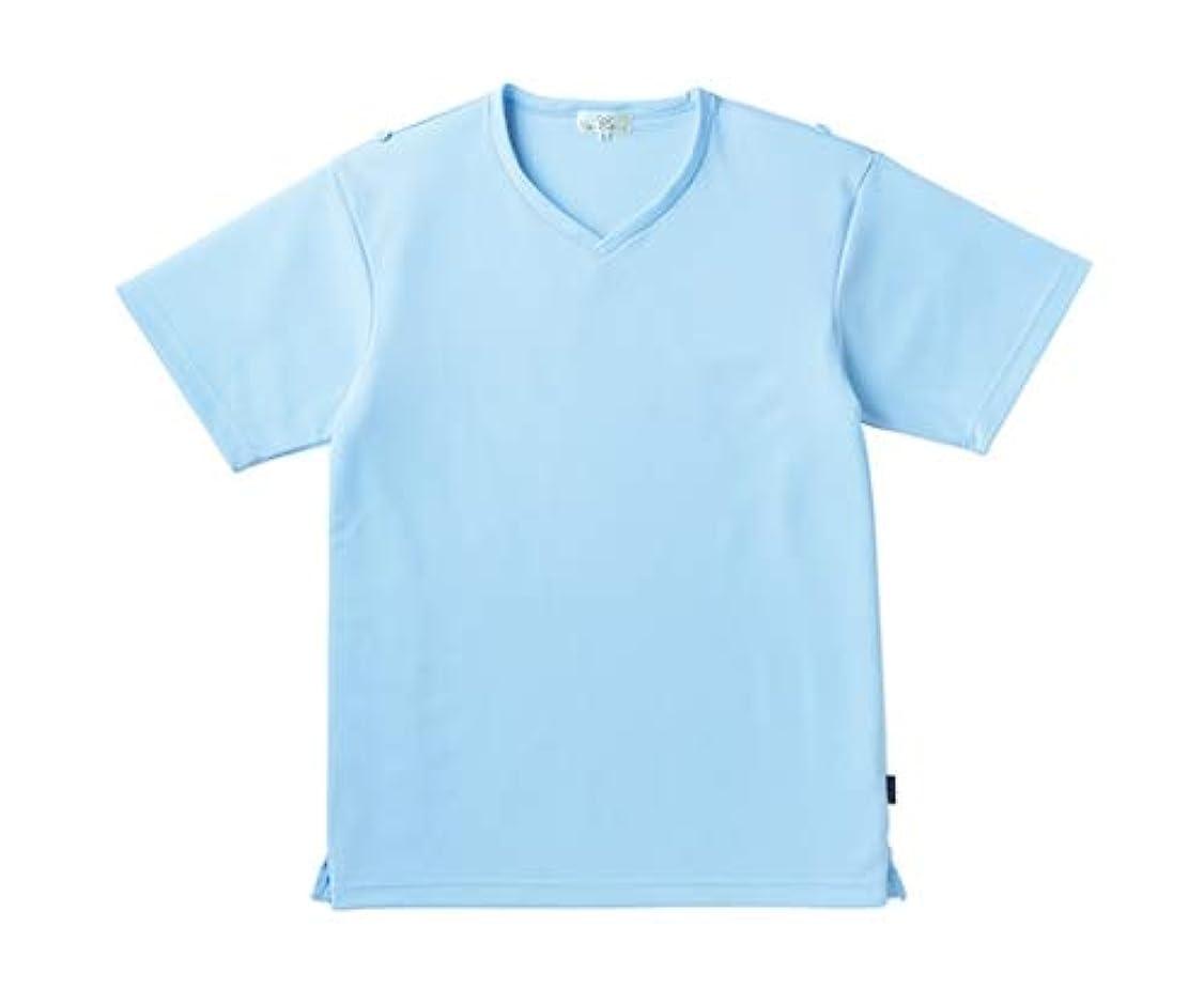 ファイアル吐く効率的にトンボ/KIRAKU 入浴介助用シャツ CR160 SS サックス