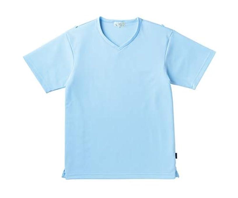 おしゃれなリハーサルグラムトンボ/KIRAKU 入浴介助用シャツ CR160 L サックス