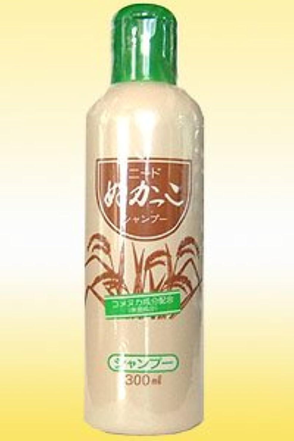 ドライ避難表向きニードぬかっこシャンプー(300ml)ニード洗粉をベースに、より米ぬかの特長を生かした自然派化粧品