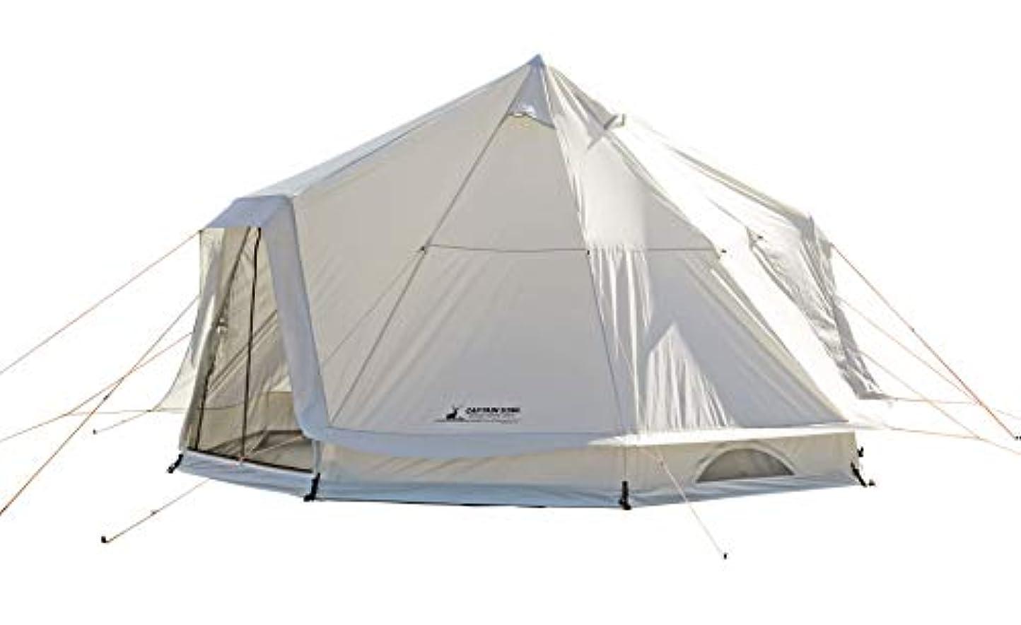 ボンド選択オーバーヘッドキャプテンスタッグ(CAPTAIN STAG) テント ワンポールテント DXオクタゴン 460UV