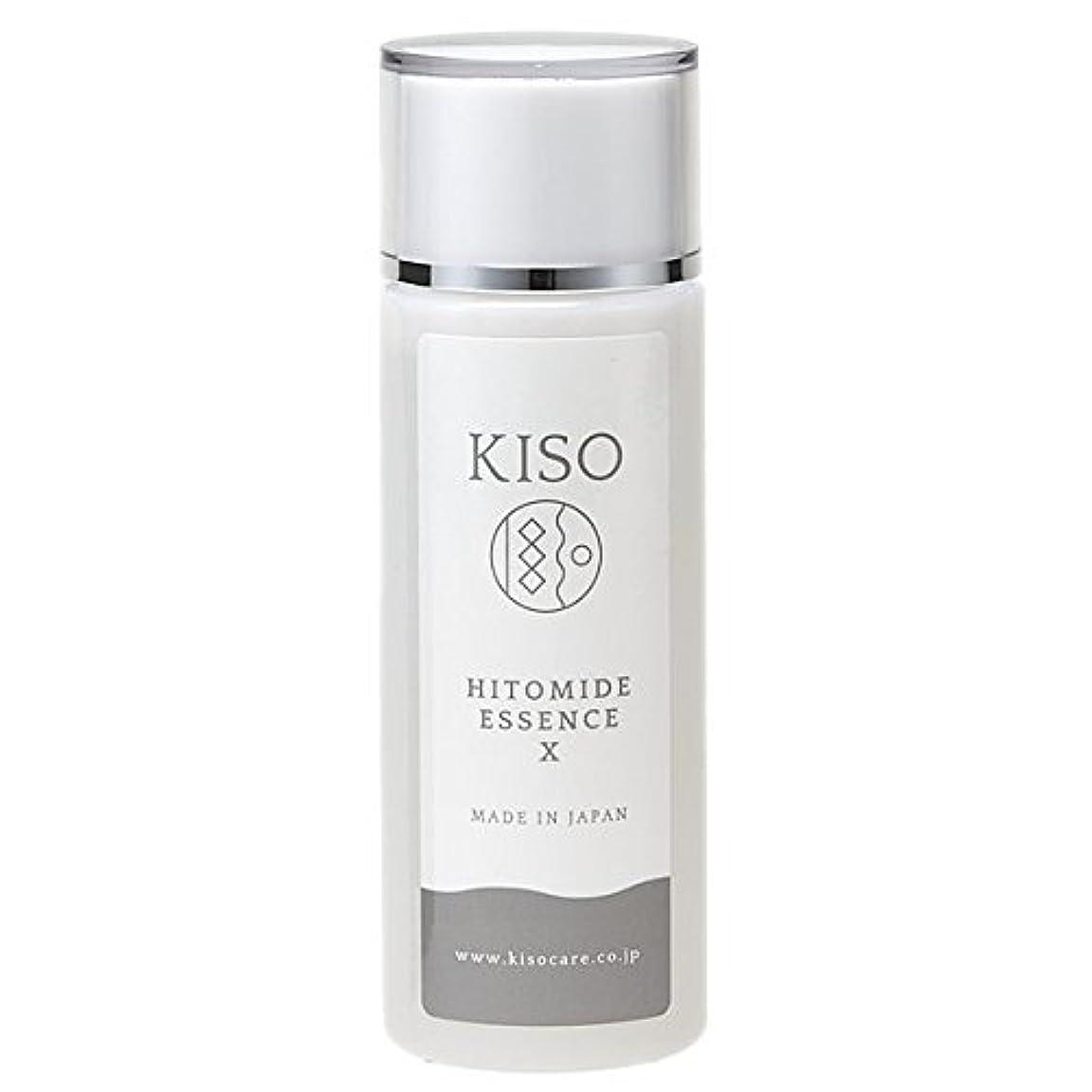ブリークリラックスした種をまくKISO ヒト型セラミド原液 10%配合 【ヒトミドエッセンスX 120ml】 保湿力アップ 肌荒れを防ぎキメを整えたい時に