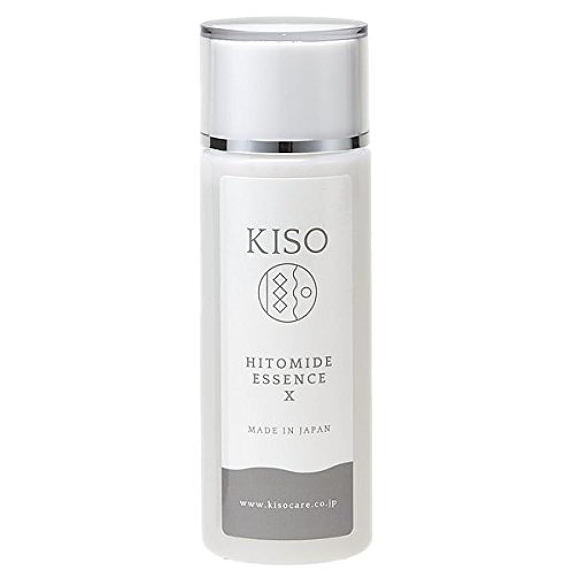 省重荷ダイヤルKISO ヒト型セラミド原液 10%配合 【ヒトミドエッセンスX 120ml】 保湿力アップ 肌荒れを防ぎキメを整えたい時に