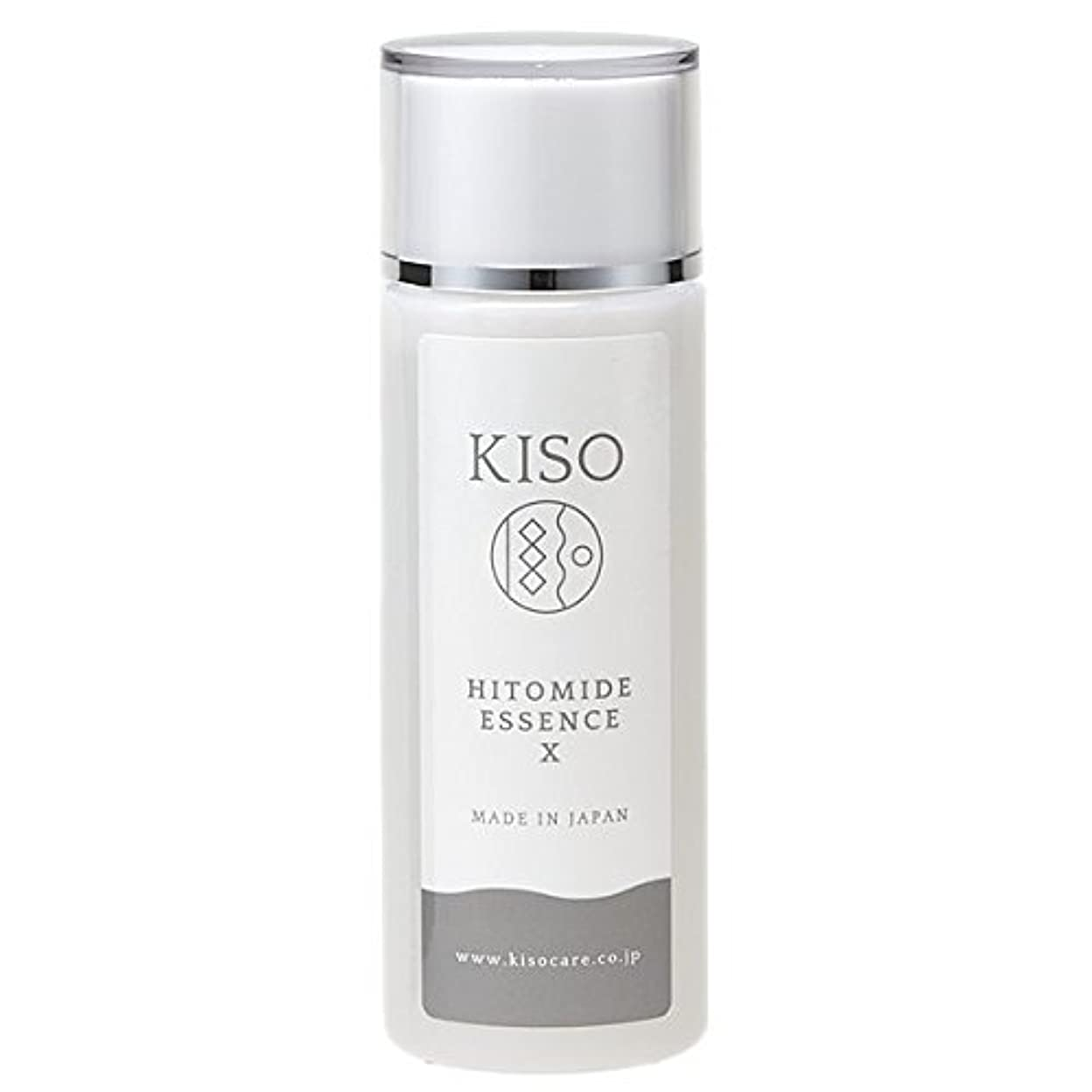 満足させるまばたき引き潮KISO ヒト型セラミド原液 10%配合 【ヒトミドエッセンスX 120ml】 保湿力アップ 肌荒れを防ぎキメを整えたい時に