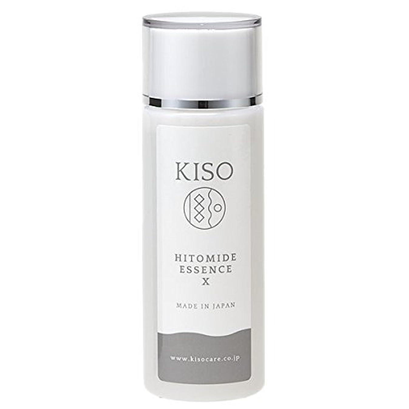 心配するラボ抑圧者KISO ヒト型セラミド原液 10%配合 【ヒトミドエッセンスX 120ml】 保湿力アップ 肌荒れを防ぎキメを整えたい時に