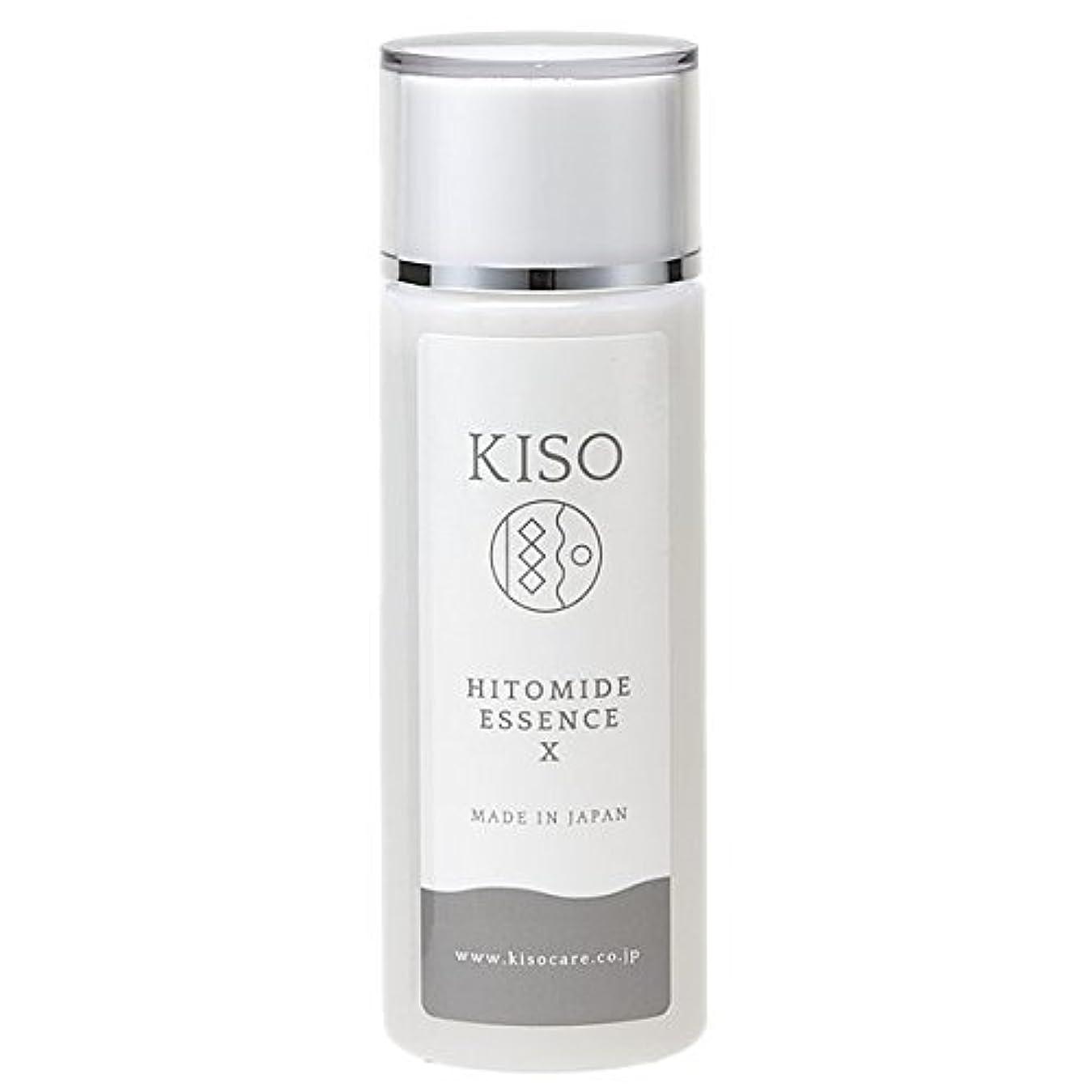 アンソロジーきつく急行するKISO ヒト型セラミド原液 10%配合 【ヒトミドエッセンスX 120ml】 保湿力アップ 肌荒れを防ぎキメを整えたい時に