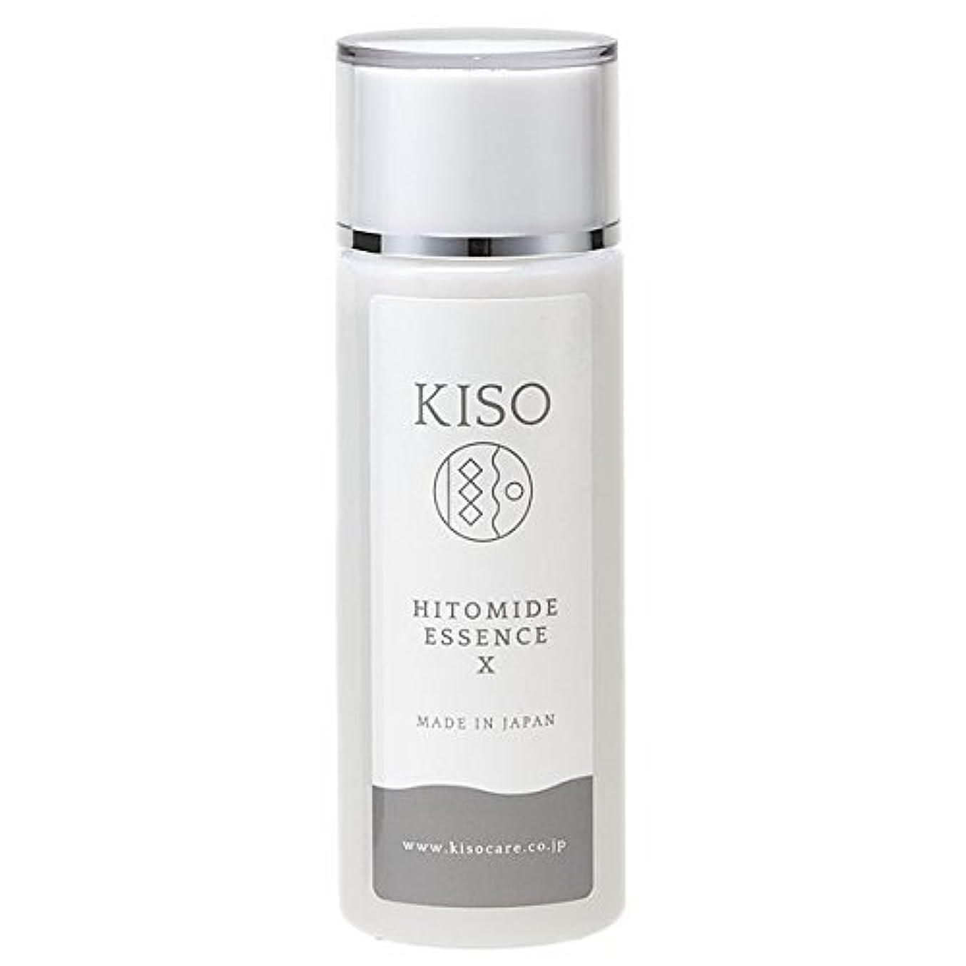 説明するコールド限りKISO ヒト型セラミド原液 10%配合 【ヒトミドエッセンスX 120ml】 保湿力アップ 肌荒れを防ぎキメを整えたい時に