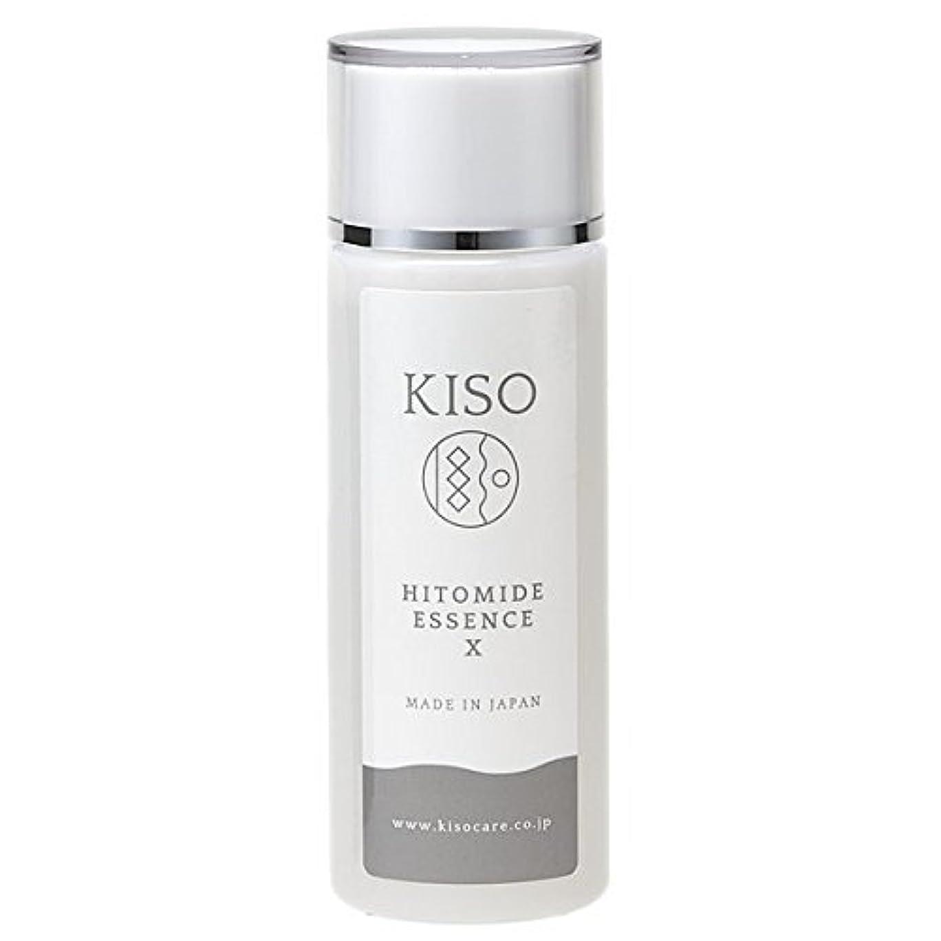 自転車一般的な端KISO ヒト型セラミド原液 10%配合 【ヒトミドエッセンスX 120ml】 保湿力アップ 肌荒れを防ぎキメを整えたい時に