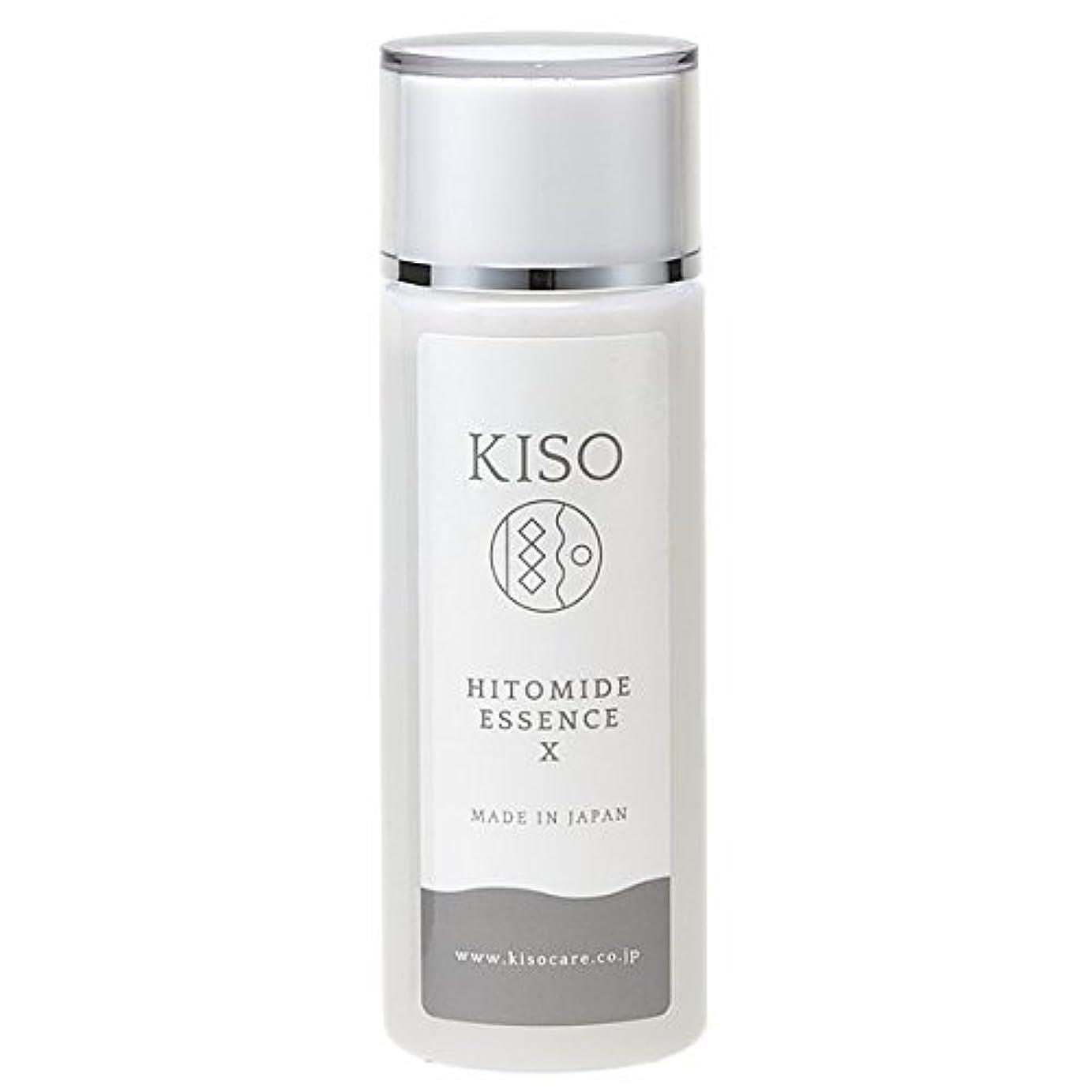 配列研究所毒液KISO ヒト型セラミド原液 10%配合 【ヒトミドエッセンスX 120ml】 保湿力アップ 肌荒れを防ぎキメを整えたい時に
