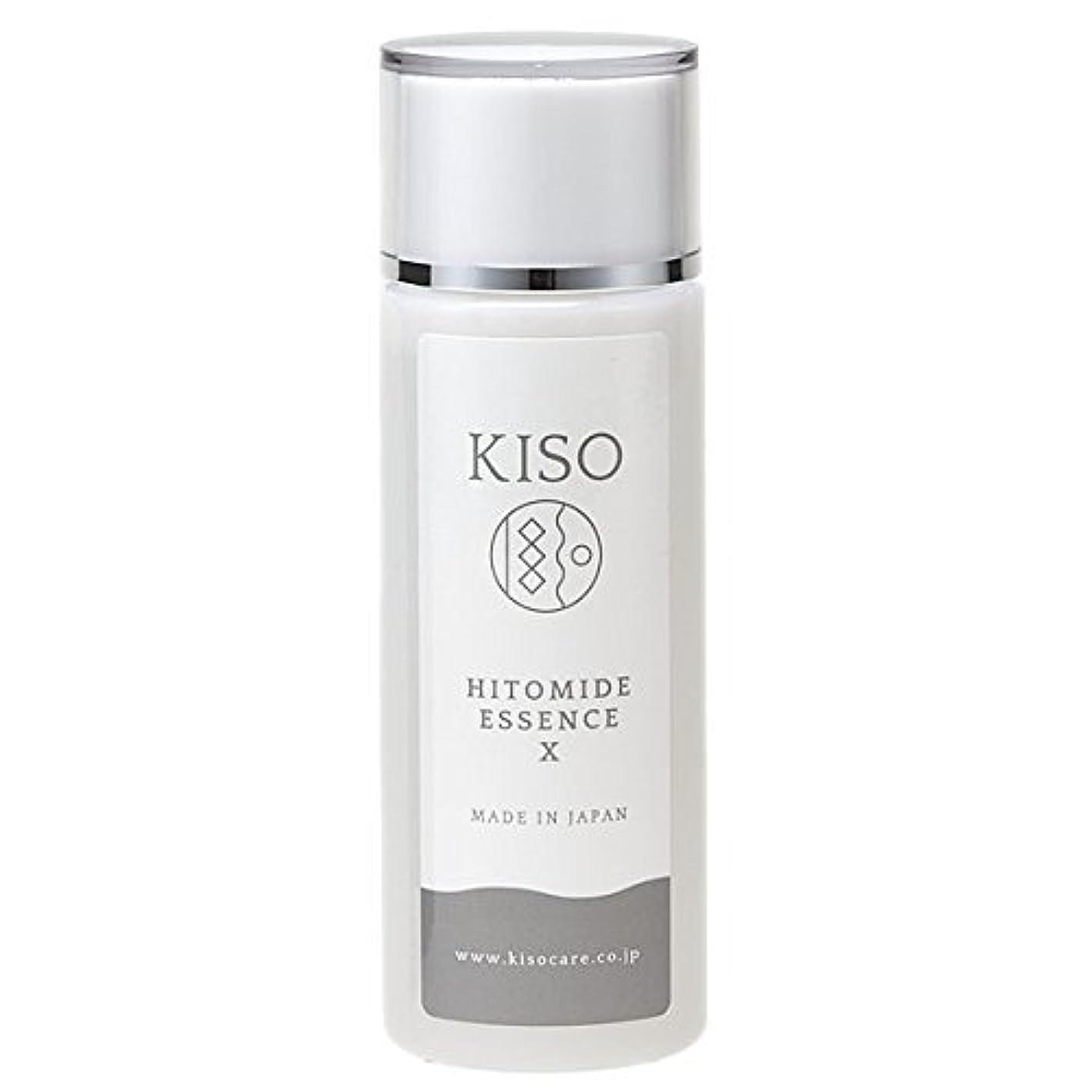 誰判決論理的KISO ヒト型セラミド原液 10%配合 【ヒトミドエッセンスX 120ml】 保湿力アップ 肌荒れを防ぎキメを整えたい時に