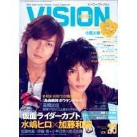 ヒーローヴィジョン vol.23 (ソノラマMOOK)