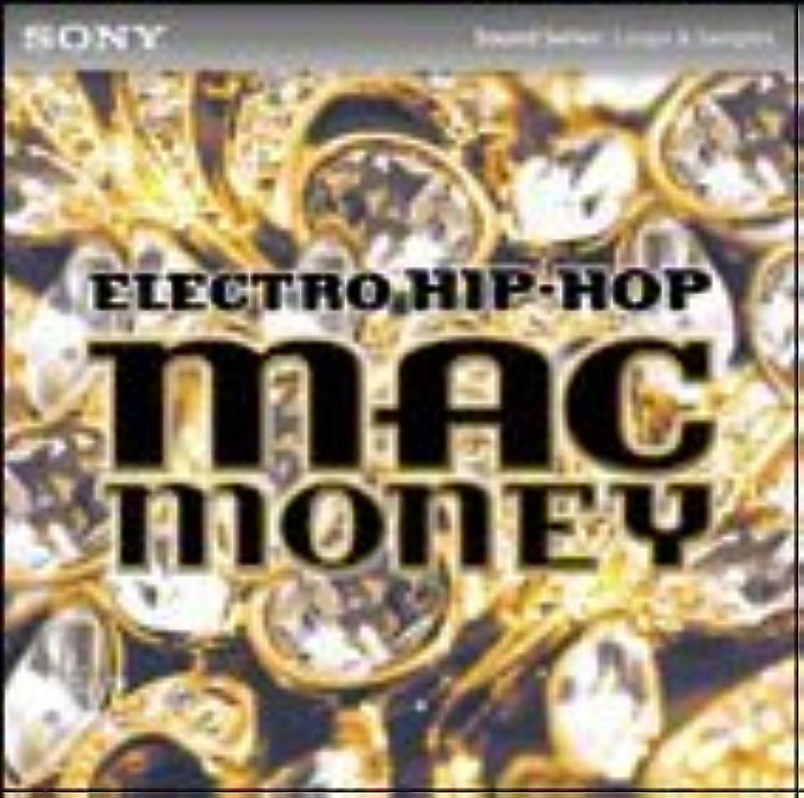 有能なパイル知覚するMac Money Electro Hip-Hop