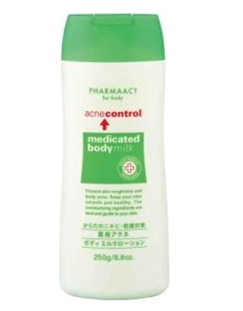 とティームゆるく植物学熊野油脂  ファーマアクト 薬用アクネボディミルクローション 250g