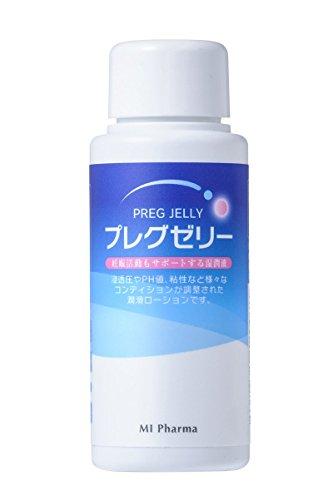 プレグゼリー 妊娠を希望される方の潤滑ローション(潤滑ゼリー) 60ml