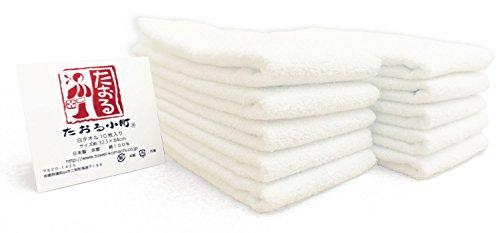白タオル フェイスタオル 230匁 10枚セット 日本製 京都産タオル「たおる小町」 吸水 速乾 耐久性