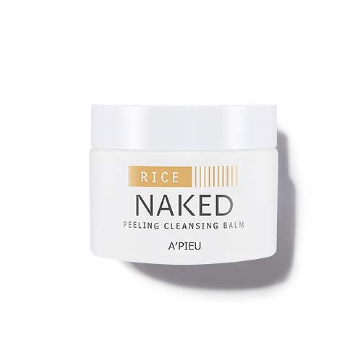 円形配管出版アピュ ネイキッド ピーリング クレンジング バーム 45g / APIEU Naked Peeling Cleansing Balm [並行輸入品]