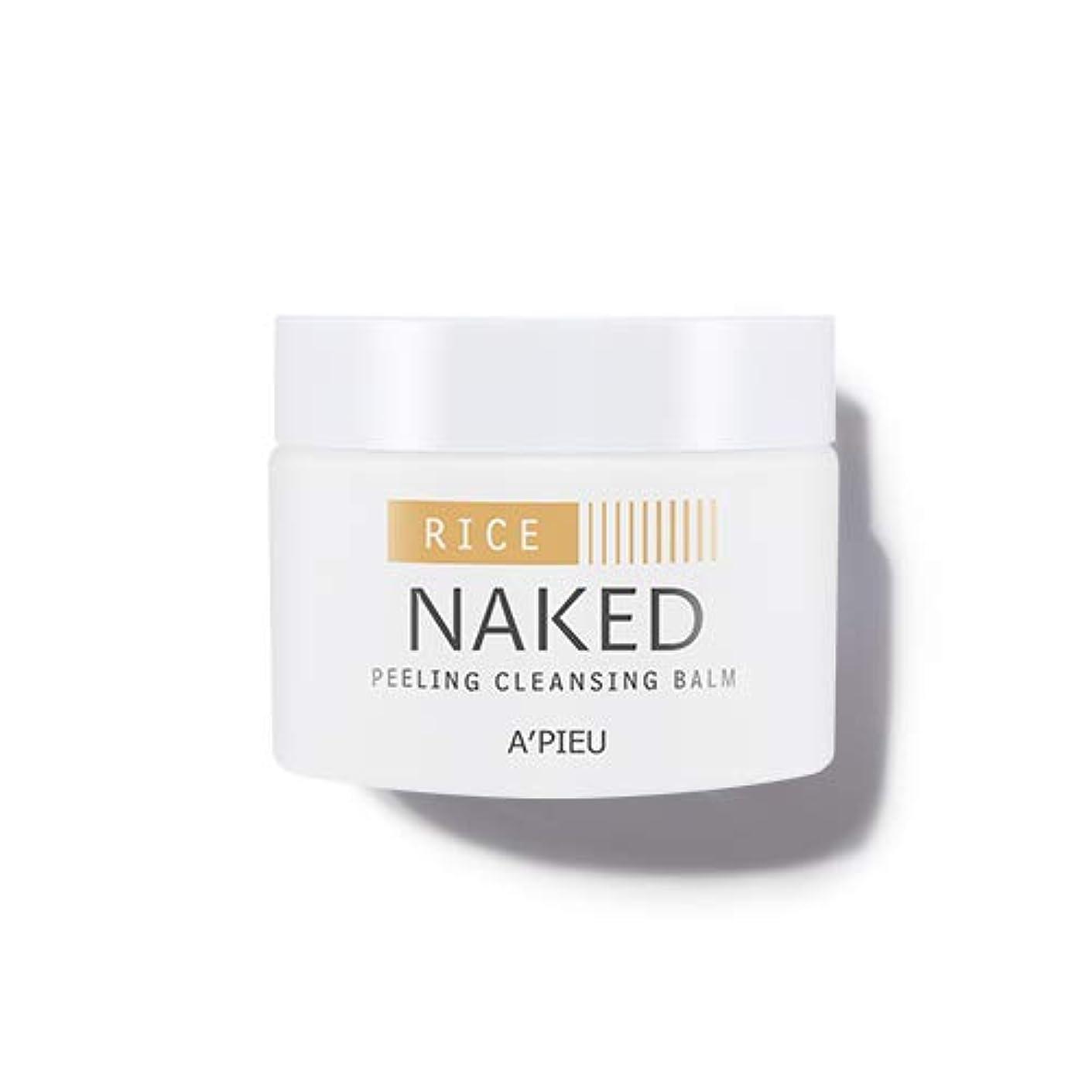 ファイアルランデブーフックアピュ ネイキッド ピーリング クレンジング バーム 45g / APIEU Naked Peeling Cleansing Balm [並行輸入品]