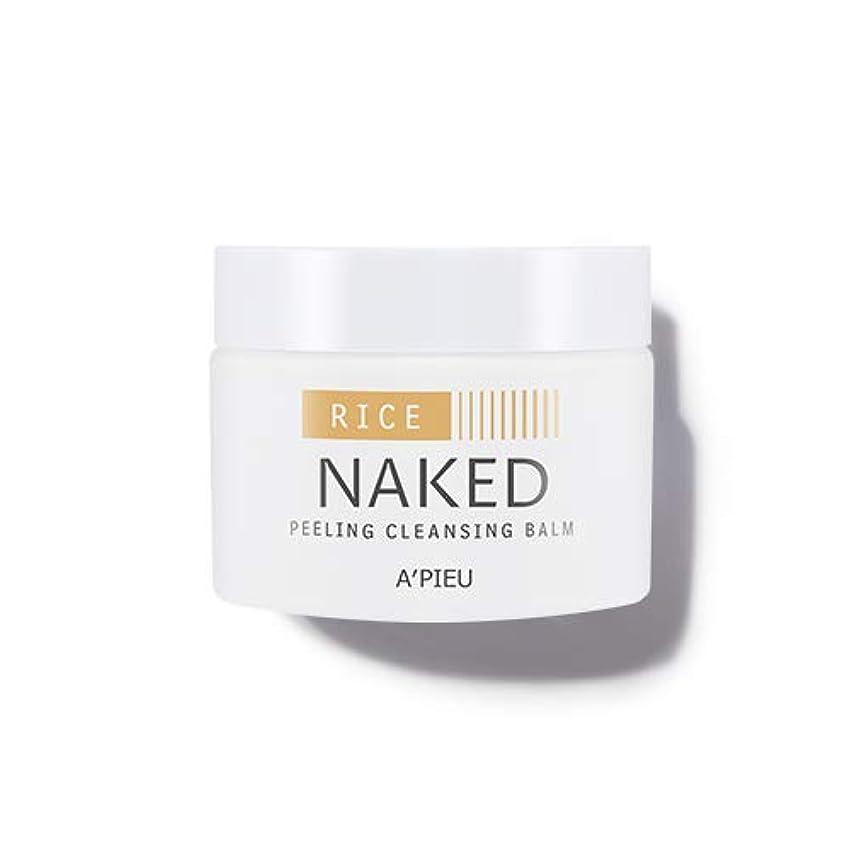 ヨーグルト令状ニックネームアピュ ネイキッド ピーリング クレンジング バーム 45g / APIEU Naked Peeling Cleansing Balm [並行輸入品]