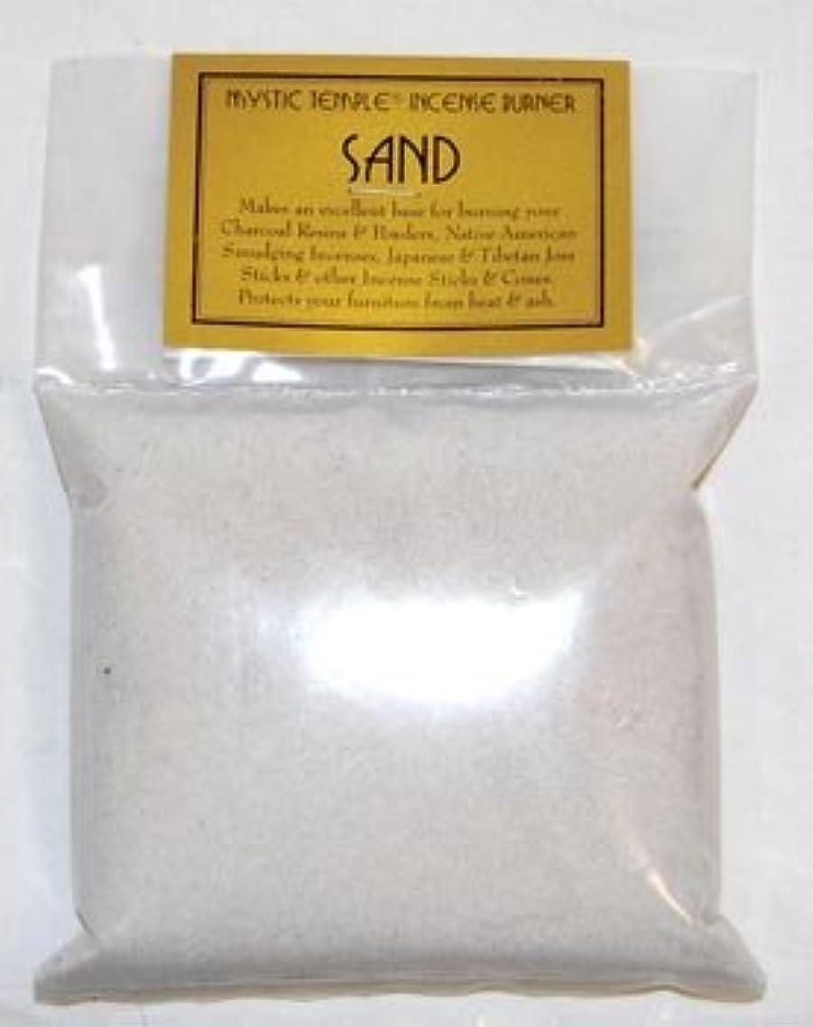 新聞品揃え白鳥新しい1lbホワイト香炉砂( Incense Burners、チャコール、アクセサリー