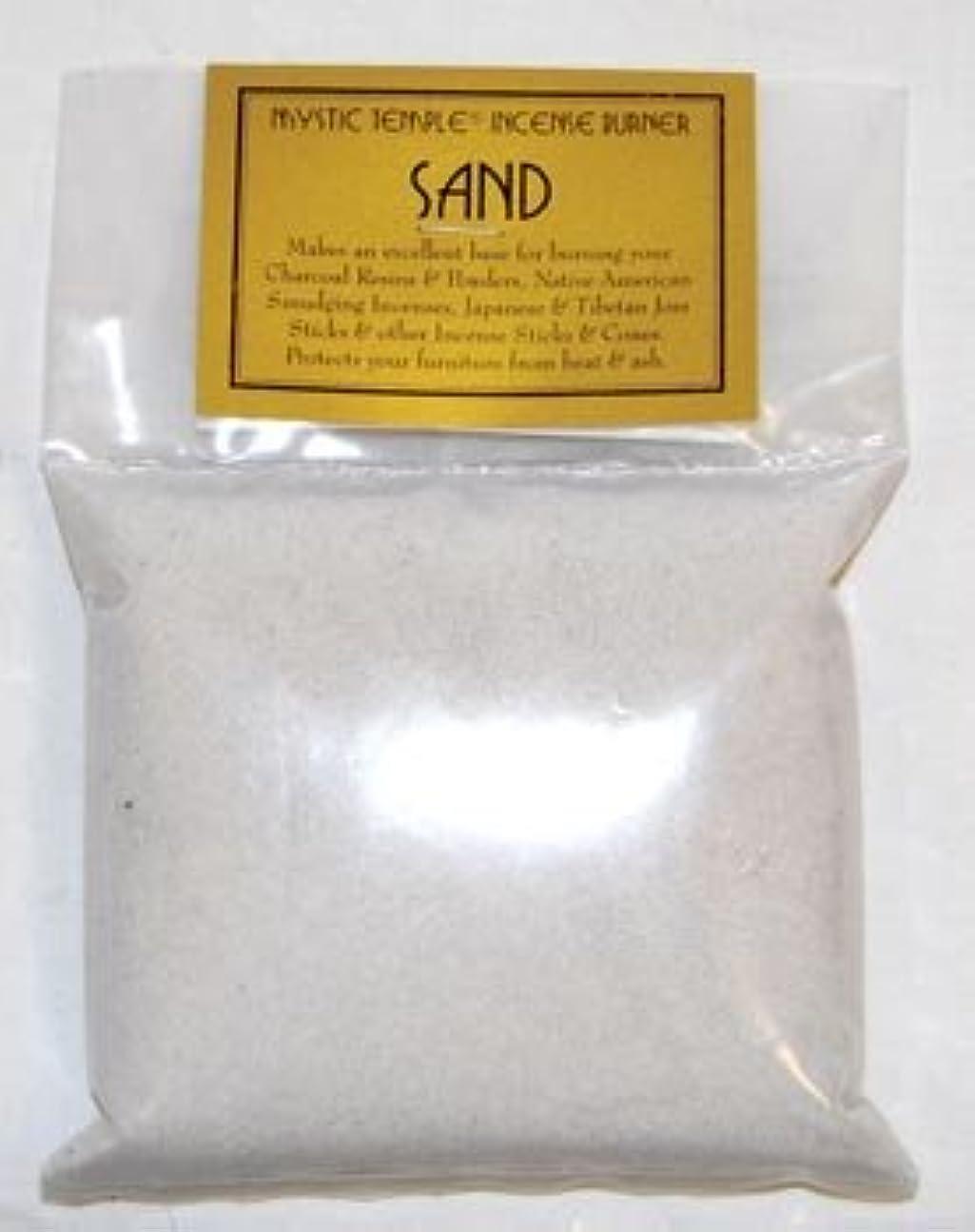 所有権イタリック渦新しい1lbホワイト香炉砂( Incense Burners、チャコール、アクセサリー