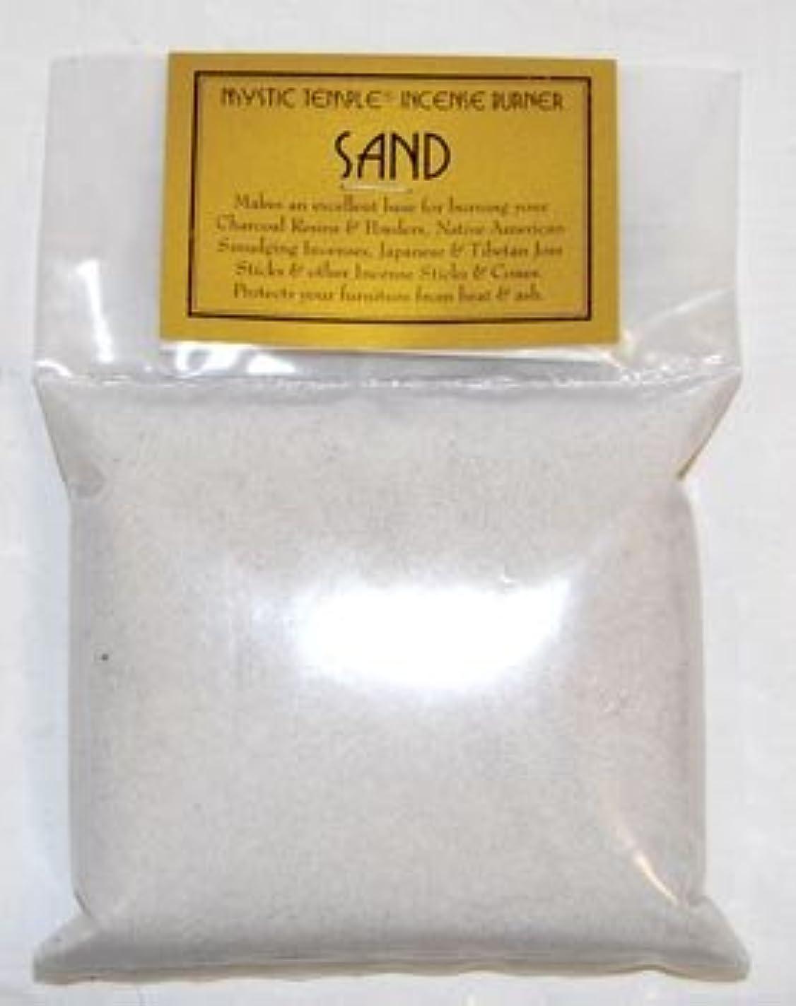 手入れ召集する裸新しい1lbホワイト香炉砂( Incense Burners、チャコール、アクセサリー
