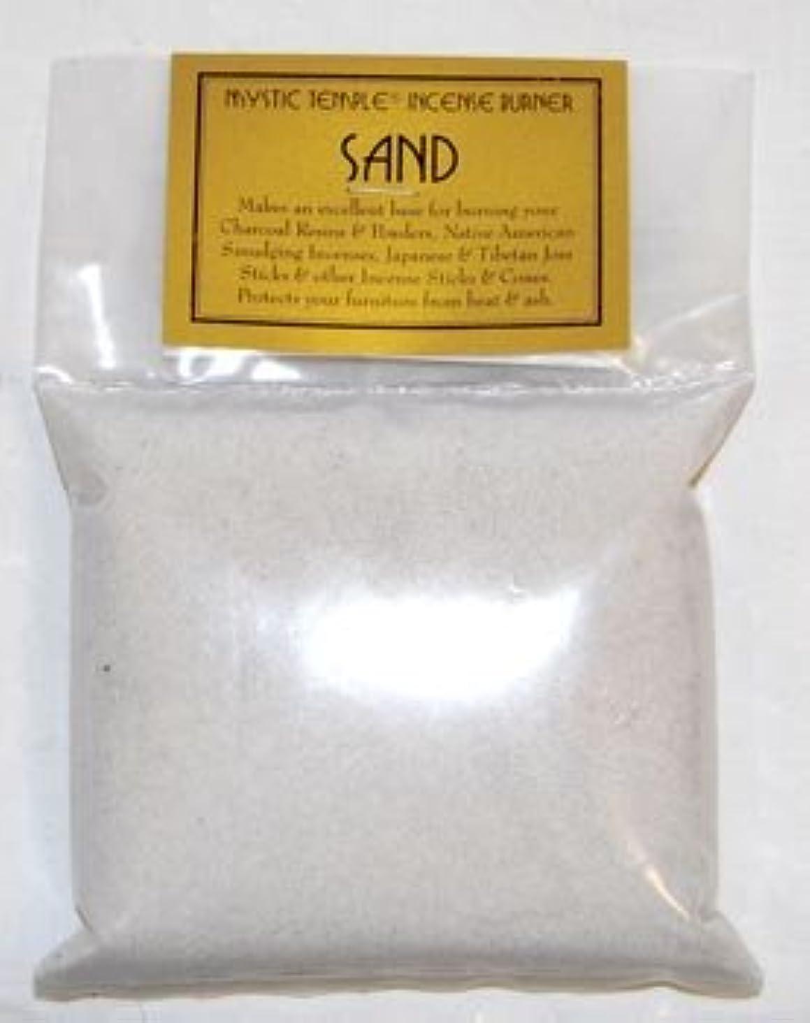 終了する晩ごはんアライアンス新しい1lbホワイト香炉砂( Incense Burners、チャコール、アクセサリー